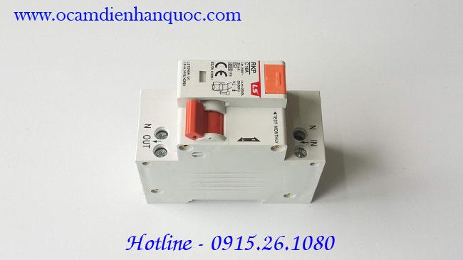Aptomat-LS-RCCB-RKP-1P+N-32A-chong-dong-ro