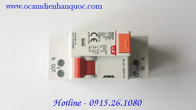 Aptomat-chong-dong-ro-RCCB-RKP-1P+N-32A